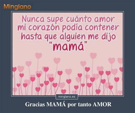 imagenes lindas para las hijas frases bonitas sobre el amor de una madre