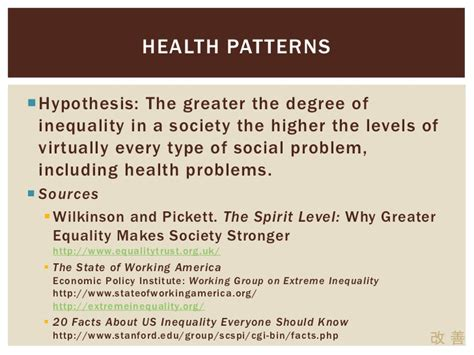 the spirit level why greater equality makes societies stronger 9781608193417 kate pickett public health myths and realities