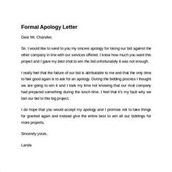 sle formal apology letter 7 free documents