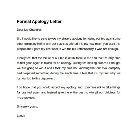 Apology Letter Lost Document Sle Formal Apology Letter 7 Free Documents