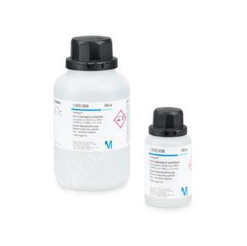 Merck 1 07223 1 10 Phenanthroline Chloride Monohydrate 100 G laboratuvar malzemeleri laboratuvar kimyasallar箟