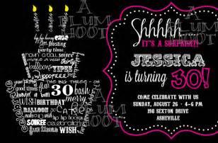 invitation templates free printable 30th birthday images