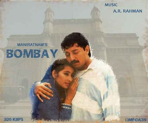 download ar rahman love mp3 songs download bombay 1995 hindi mp3 songs 320 kbps vbr a