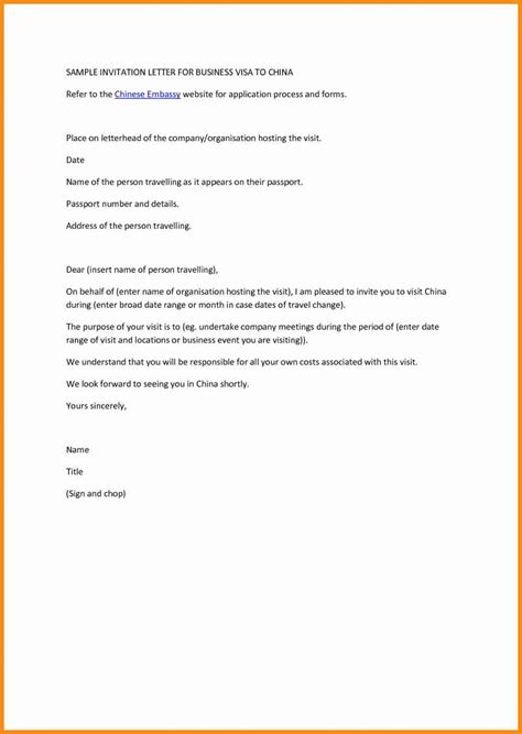 7 event proposal letter musicre sumed