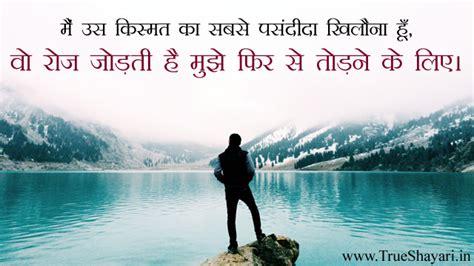 wallpaper whatsapp wala very sad picture hindi impremedia net