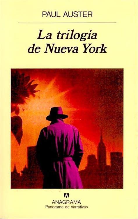 libro corrupcin policial novela policaca rls 09 novela polic 237 aca la trilog 237 a de nueva york paul auster notedetengas magazine