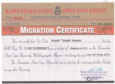 Distance Mba From Ksou by Iittsd Ksou Certificate Sle
