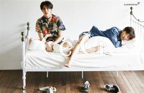 January 2017 Korean Magazine Majalah Korea exo s chanyeol and sehun land cover for ceci magazine