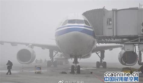 10 000 passengers delayed at chengdu airport as heavy fog shuts runways asean plus the