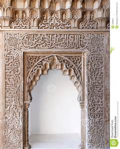 arabian decorative archway alhambra stock images