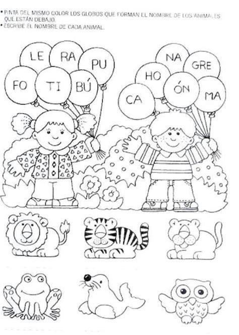 imagenes vacaciones preescolar repaso de vacaciones fichas con actividades preescolar