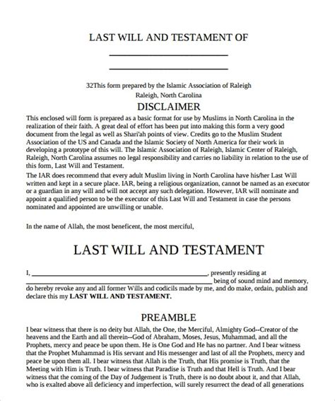 9 Sle Last Will And Testament Forms Sle Templates Last Will Testament Template