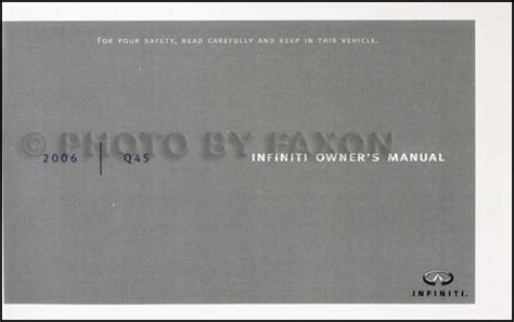 car repair manuals download 2006 infiniti q electronic toll collection indtduym