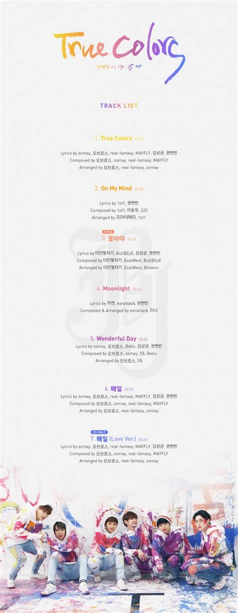 true colors album jbj release tracklist and album trailer for true colors