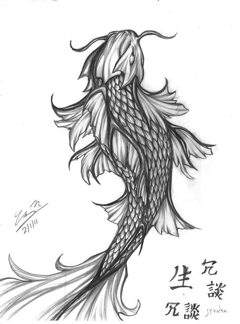 koi and dragon tattoo designs koi fish tatto complete by kofeejuzzandskotch on deviantart