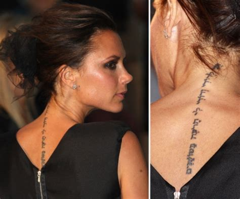 david beckham victoria tattoo beckham hebrew meaning