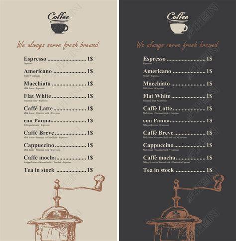 Menu Coffee Toffee Depok 蟒莢覽魍筍躰罨 50 47mb 覽 彜茫 躰