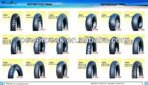 Michelin Pilot 70 90 14 Tubeless Free Pentil Tubeless yokohama motorcycle tires buy yokohama motorcycle tyre 100 90 17 size 2 75 17 motorcycle