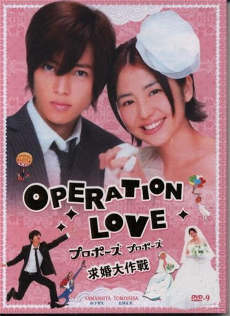 Film Genre Comedy Romance Asia | asian drama and movie reviews operation love review