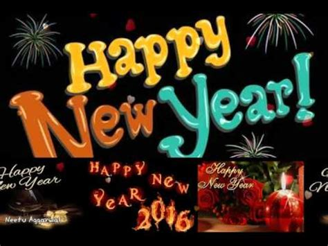 happy new year to all my family and friends happy new year 2016 to all my family friends