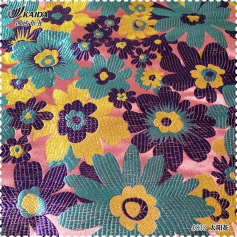 Beautiful Quilt Fabric by Silkworm Silk Jacquard Silk Brocade Costume Beautiful