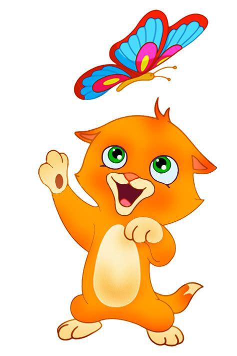 imagenes infantiles animadas dibujos infantiles en png imagui