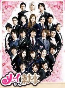 mei chan no shitsuji asian drama addiction the beginning discovering