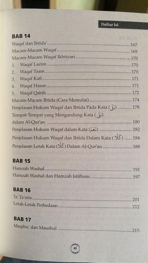 Panduan Lengkap Ilmu Tajwid Turos buku panduan lengkap ilmu tajwid toko muslim title