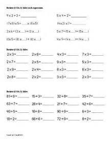 collections of common core math worksheets 8th grade