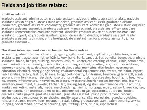 top 52 graduate assistant questions and answers pdf