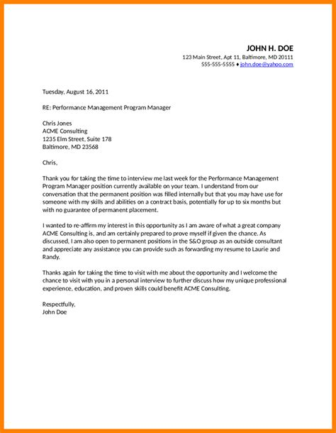 Thank You Letter For Daycare 7 Thank You Letter Day Care Resume