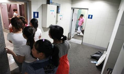 womens public bathroom learning chinese a law of women global times