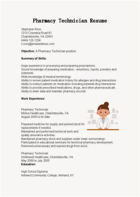 pharmacy technician resume sle pharmacy technician noc