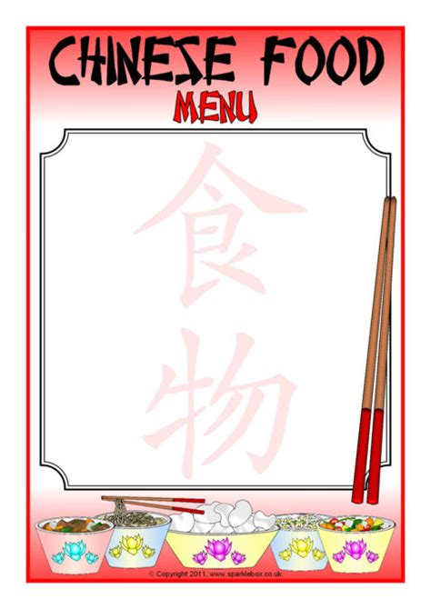 new year writing ks2 food menu writing frame sb3861 sparklebox