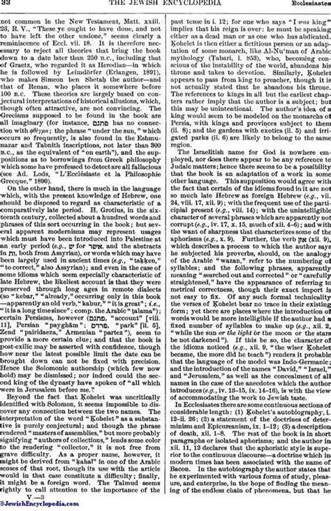 1334872899 histoire du peuple d israel vol ecclesiastes book of jewishencyclopedia
