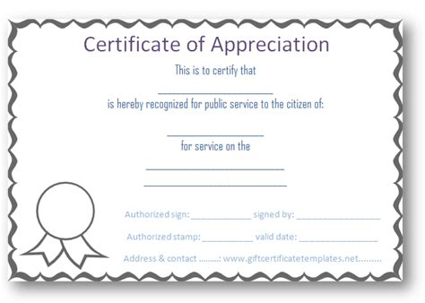 certificate of appreciation templates free free certificate of appreciation template free