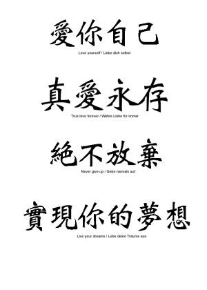 oriental tattoo quotes chinese quotes in chinese quotesgram