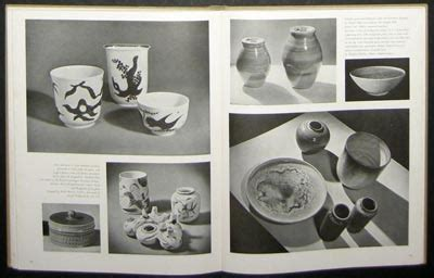 decorative art yearbook modernism101 decorative art 1949 holme and frost
