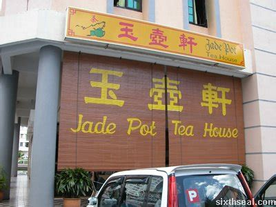 jade tea house food review page 12 sixthseal com