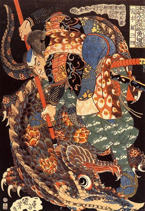 file miyamoto musashi killing a giant nue jpg wikimedia