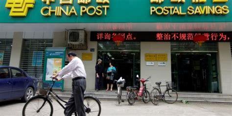 La Banc Postal Fr by Introduction G 233 Ante Mais Sans 233 Clat De La Banque Postale