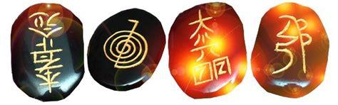 reiki symbols     reiki power symbol