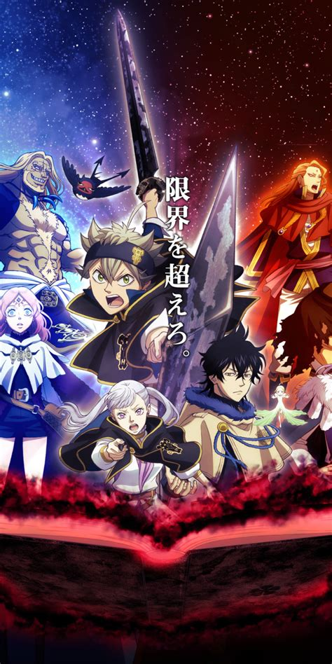 black clover hd mobile wallpapers wallpaper cave