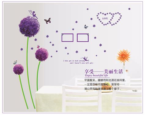 Wall Stiker 60x90 Am9105 Purple Tree scroll shop