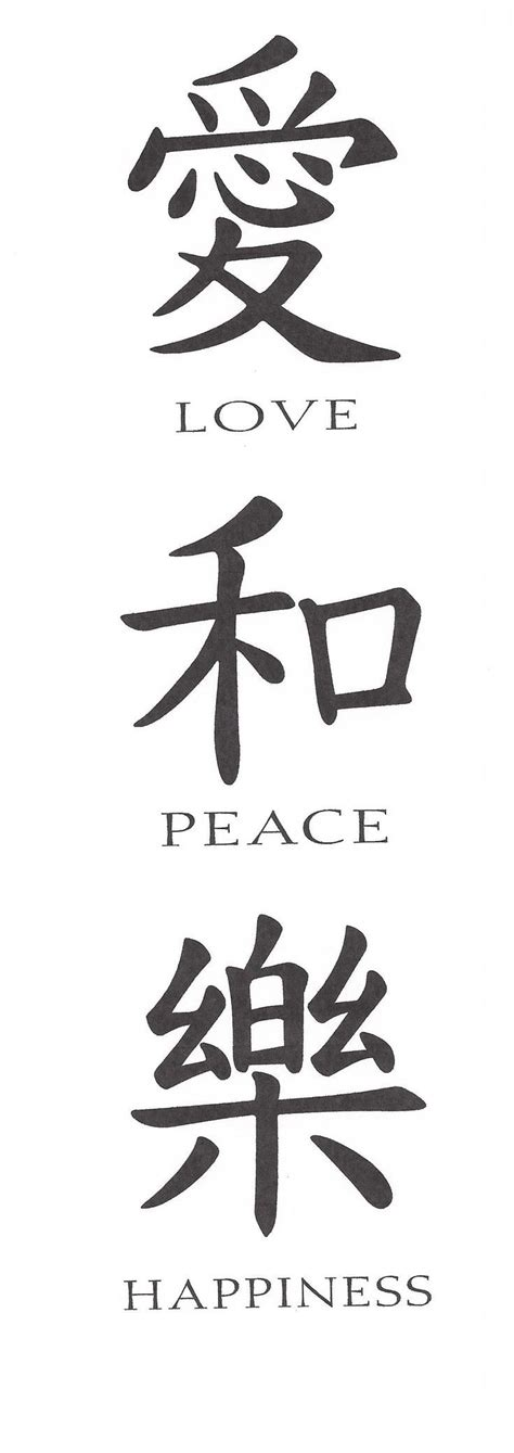 peace love and happiness tattoo 25 best ideas about japanese symbols on