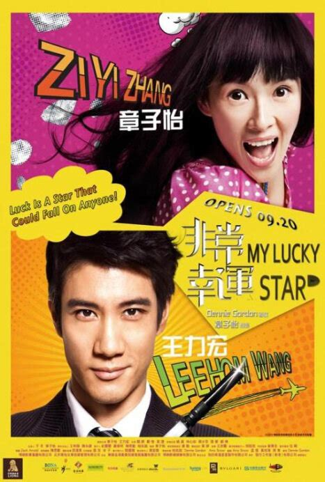 film china my lucky star photos from my lucky star 2013 movie poster 13