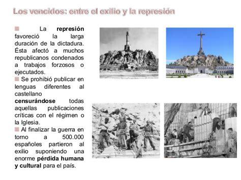 la dictadura de franco tema 14 la dictadura de franco