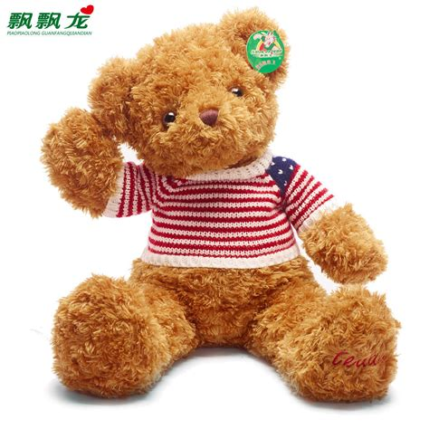 compare prices on teddy bear soft toy cutting online