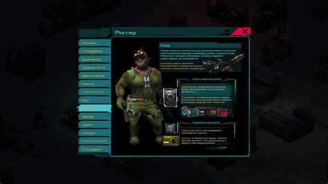 игра shadowrun returns deluxe editon v 1 2 7 2013