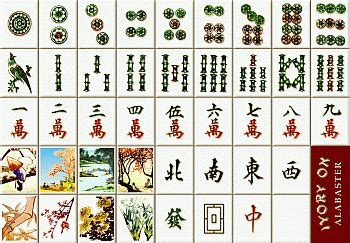 printable solitaire instructions solitaire mahjongg a guide to the world of the computer